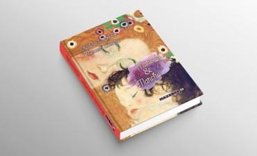 """Una historia de vida y amor: autoras locales presentarán el libro """"Marcela & Marchu"""""""