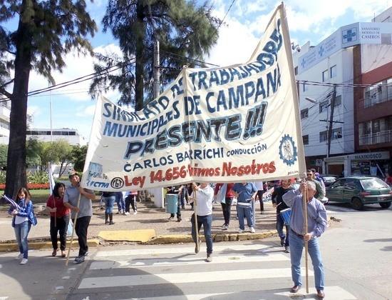 El Sindicato de Trabajadores Municipales Cumple 41 años